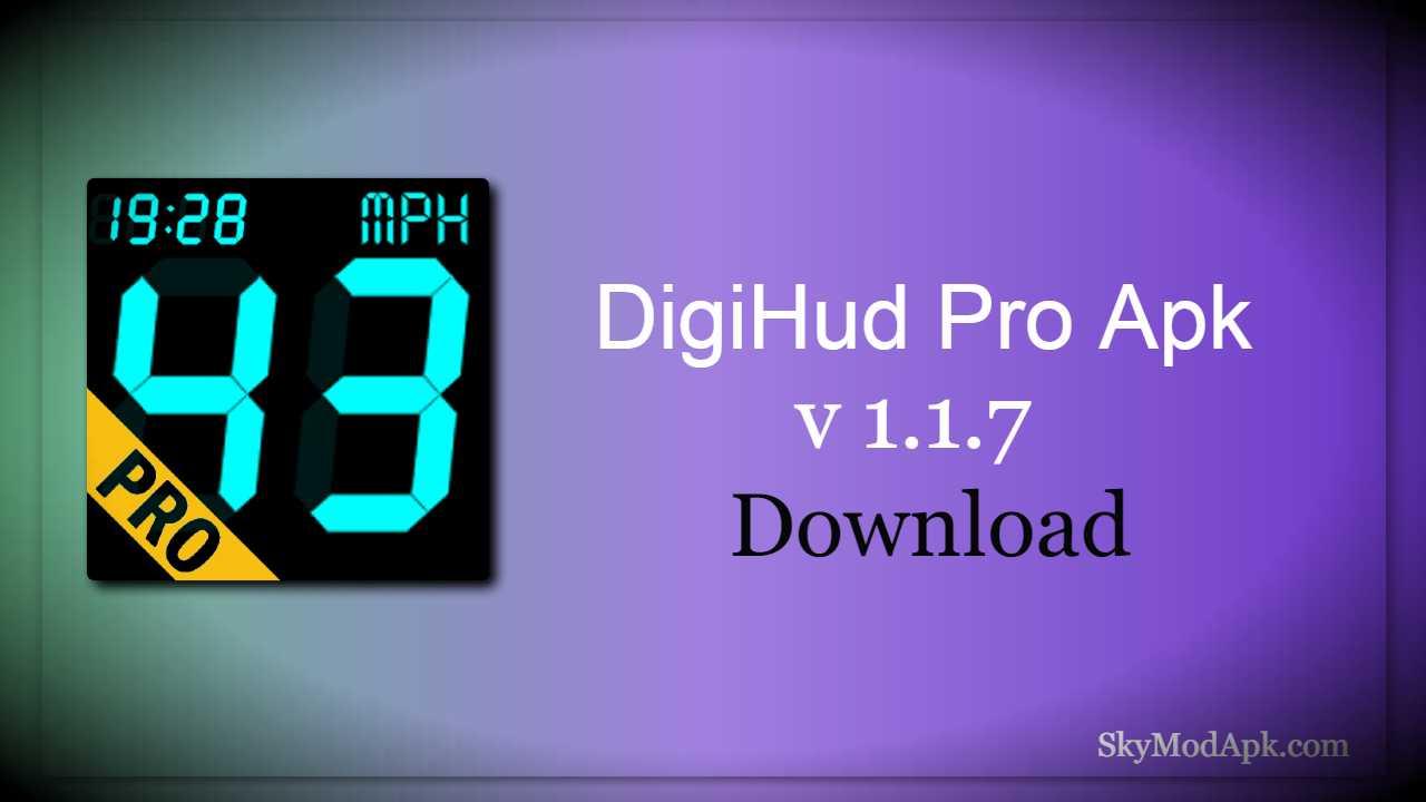 [Free Unlocked+2021] Digihud Pro 1.1.7 Apk  New Version
